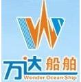 武汉万达海洋船舶管理有限公司四川分公司