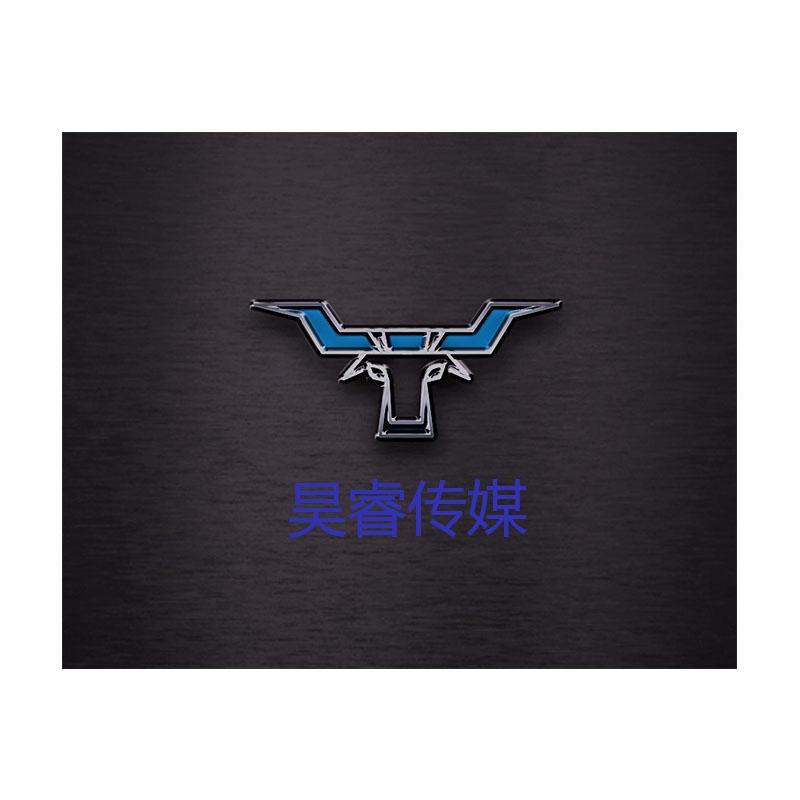 安徽昊睿传媒有限公司