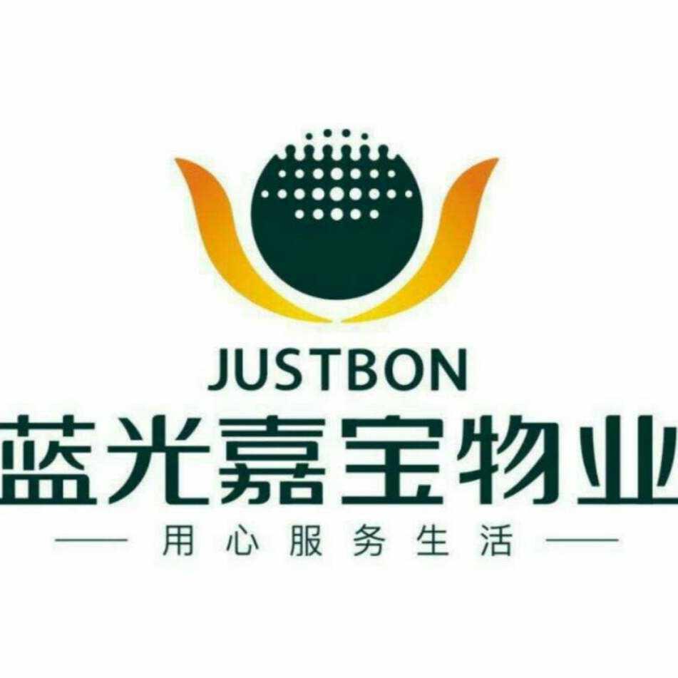 四川蓝光嘉宝服务集团股份有限公司
