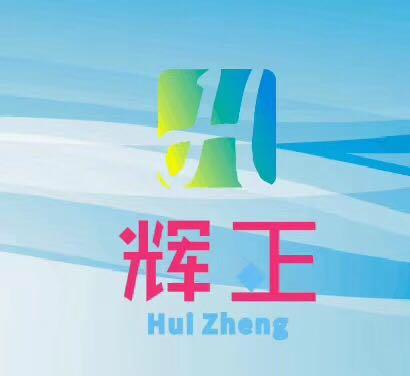 四川辉正房地产营销有限公司
