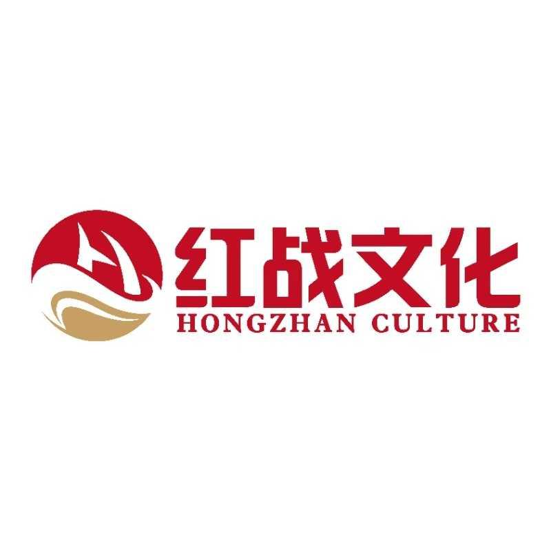 四川红战文化