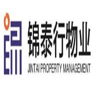 巴中锦泰行物业服务有限责任公司