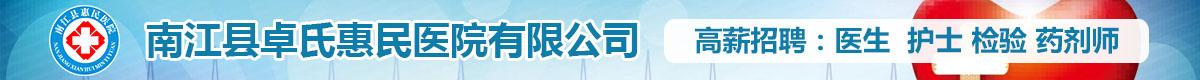 四川省达县立志建筑有限公司